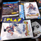 SEGA AGES 2500 VOL 16 VIRTUA FIGHTER 2 PS2 PLAYSTATION 2 JAP COMPLETO AM2