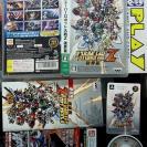 DAI 2 JI SUPER ROBOT WARS TAISEN Z Hakai-hen JAPAN PSP ENVIO CERTIFICADO / 24H
