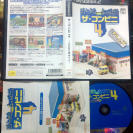 THE CONBINI 4 IV CONVENIENCE STORE NTSC JAPAN IMPORT PS2 PLAYSTATION 2 ENVIO 24H