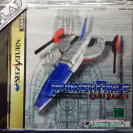 THUNDER FORCE THUNDERFORCE II 2 Y 3 III GOLD PACK 1 SEGA SATURN JAPAN IMPORT