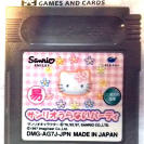 SANRIO URANAI PARTY JAPAN GAME BOY GAMEBOY ENVIO CERTIFICADO / 24H Hello Kitty