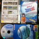 NECCHUU! NECHU NETSU CHU! PRO YAKYUU YAKYU 2002 BASEBALL JAPAN PS2 PLAYSTATION 2