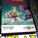 SLIME WORLD MEGA DRIVE MEGADRIVE JAP NUEVO NEW MICRO WORLD ENTREGA 24 HORAS