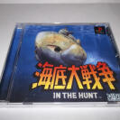 PSX In the Hunt 海底大戦争 Kaitei Daisensou PLAYSTATION PSONE PS1