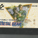Metal Gear (JAP)*