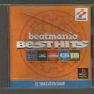 Beatmania Best Hits (JAP)