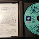 OTHER LIFE AZURE DREAMS KONAMI 1997 JAP PLAYSTATION PSX