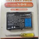 Bateria NK-RH030 3.7V Li-Ion Nintendo