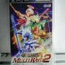 Shin Sangoku Musou: Multi Raid 2 (JAP)*