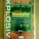 Sega Touring car juego para pc