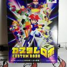 Custom Robo (JAP)*