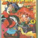 Slayers Special Vol.4/