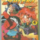 Slayers Special Vol.4/