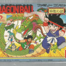 Dragon Ball: Shenron No Nazo (JAP)-