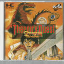 Dungeon Master: Theron's Quest (JAP)/