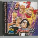 The King of Fighters 94 (JAP)/
