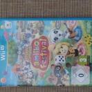 Animal Crossing. Amiibo Festival