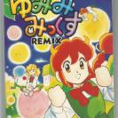 Yumimimix Remix (JAP)-