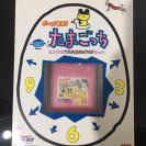 GAMEBOY POCKET TAMAGOTCHI GAME DE HAKKEN!!! EDICION LIMITIDA NUEVA EXCLUSIVO JAP