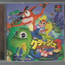 Crash Bandicoot 3 (JAP)!