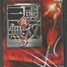 Shin Sangoku Musou 3 (JAP)