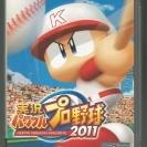 Jikkyou Pawafuru Puroyakyu 2011 (JAP)