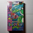 Nintendo Super Family Computer Yoshi's Island