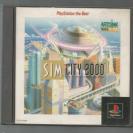 Sim City 2000 (JAP)