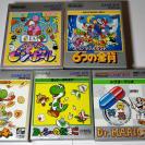 Pack 5 juegos Game Boy (Yoshis & Mario) versión japonesa