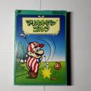 Nintendo Famicom 8bits Mario Open Golf