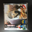 Fatal Fury 3 NEOGEO CD