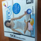 PERSONAL YOGA TRAINING NINTENDO DS PAL ESP