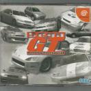 Sega GT Homologation Special (JAP)*