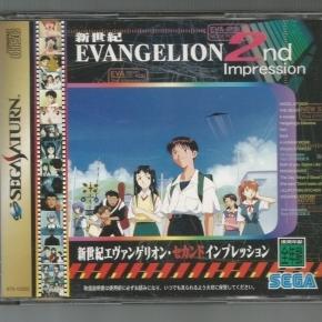 Neon Genesis Evangelion 2nd Impression (JAP)*
