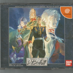 Mobile Suit Gundam Gihren's Greed: Blood of Zeon (JAP)*