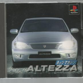 Netz magazine Altezza (JAP)/