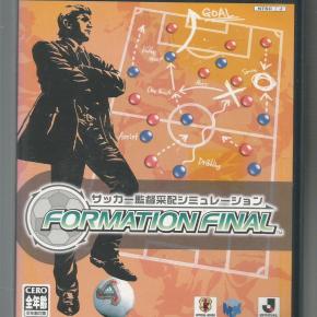 Soccer Kantoku Saihai Simulation: Formation Final (JAP)