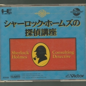 Sherlock Holmes Consulting Detective (JAP)