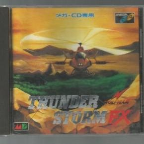 Thunder Storm FX (JAP)