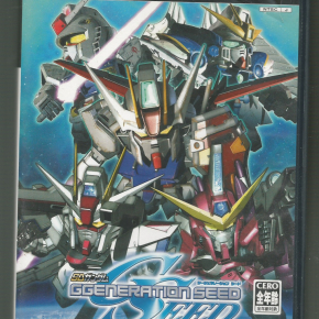 SD Gundam G Generation Seed (JAP)