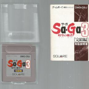 SaGa 3 (JAP)/