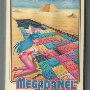Megapanel (JAP)*