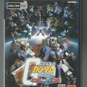Mobile Suit Gundam - Gundam vs. Z Gundam (JAP)/
