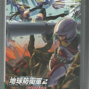 Earth Defense Forces 2 Portable
