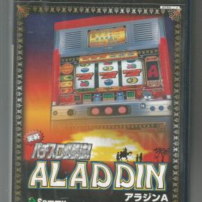 Jissen Pachi Hisshouhou! Aladdin A (JAP)*