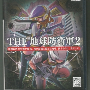 Simple 2000 Series Vol.81: Earth Defense Forces 2