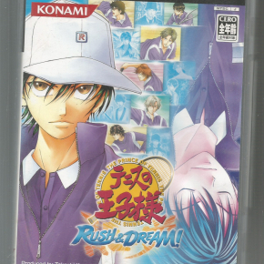 The Prince of Tennis: Rush & Dream (JAP)*