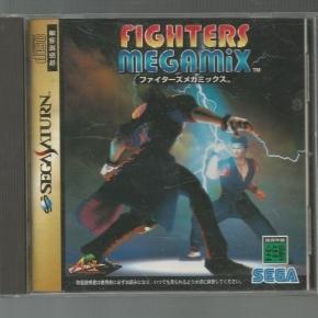 Fighters Megamix (JAP)/