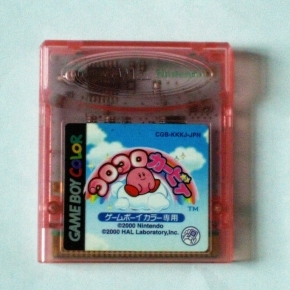 GAMEBOY Kirby Tilt 'n' Tumble JAPAN GAME BOY COLOR KORO KORO KIRBY CON SENSOR