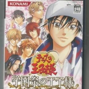 The Prince Of Tennis: Gakuensai No Oji-Sama (JAP)